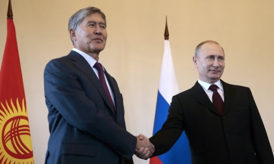 Presidents of Russia and Kyrgyzstan meet in Moscow
